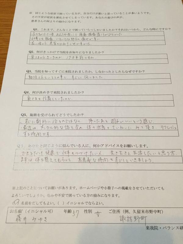 http://www.rakugain.jp/s_IMG_1535%20%281%29.JPG
