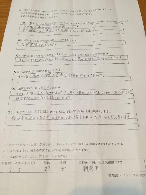 http://www.rakugain.jp/s_IMG_1536.JPG