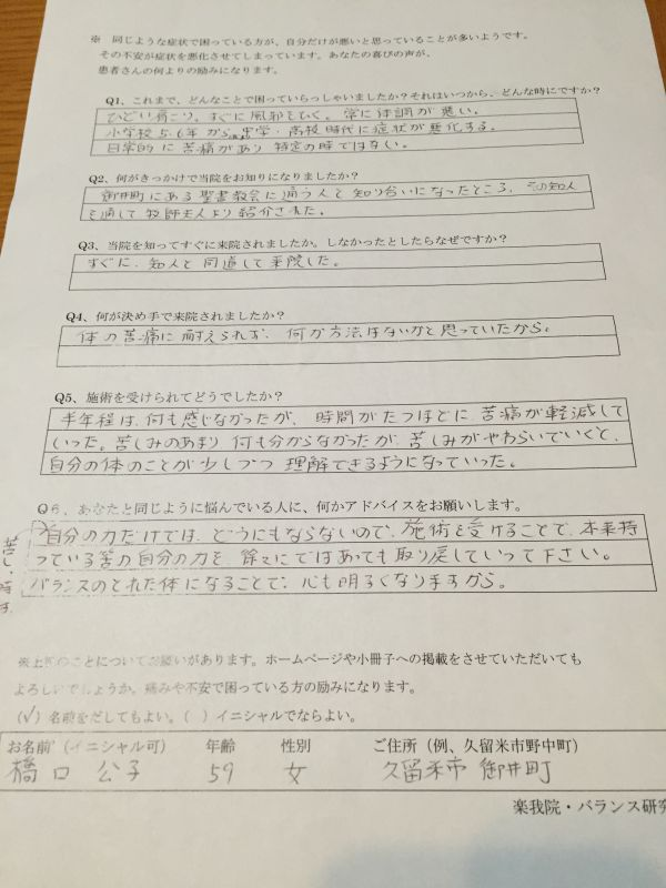http://www.rakugain.jp/s_IMG_1538.JPG