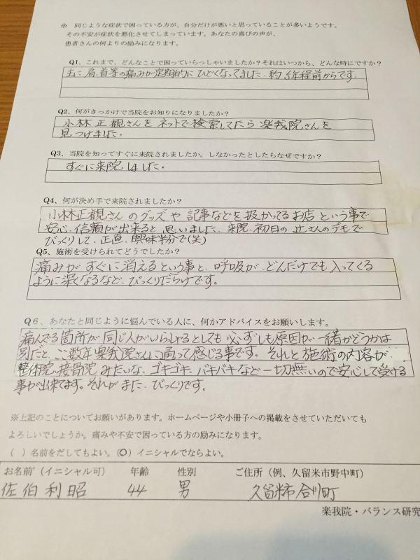 http://www.rakugain.jp/s_IMG_1539.JPG