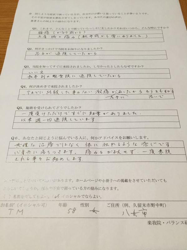 http://www.rakugain.jp/s_IMG_1542.JPG