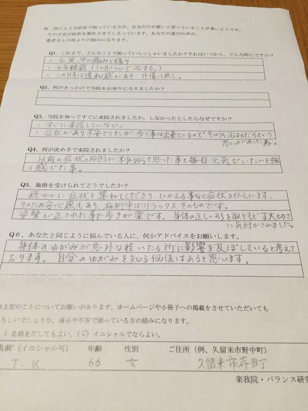 http://www.rakugain.jp/s_IMG_1543.JPG