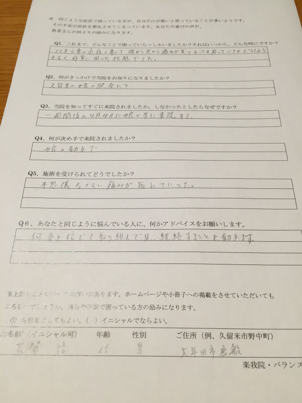 http://www.rakugain.jp/s_IMG_1544.JPG