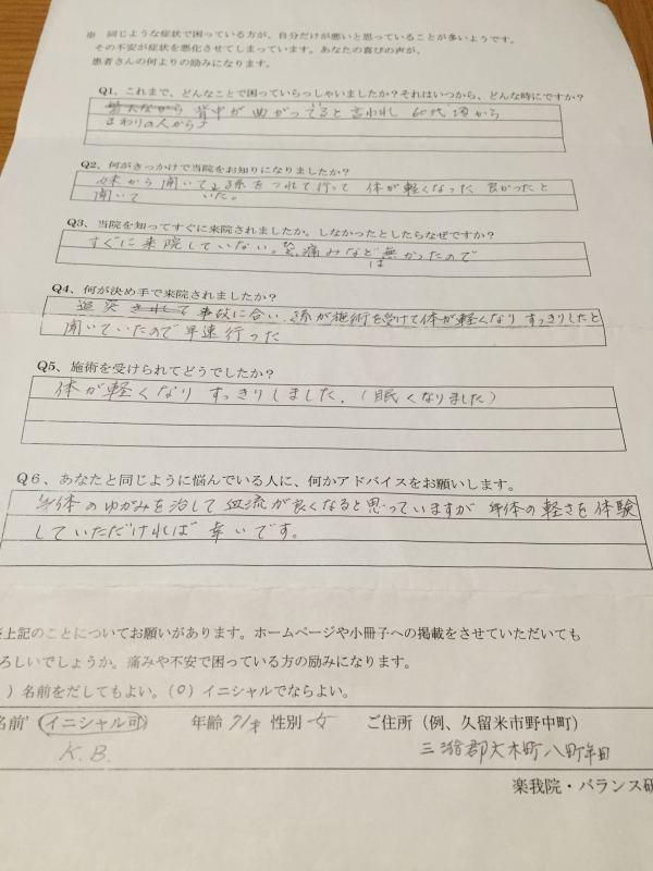 http://www.rakugain.jp/s_IMG_1546.JPG