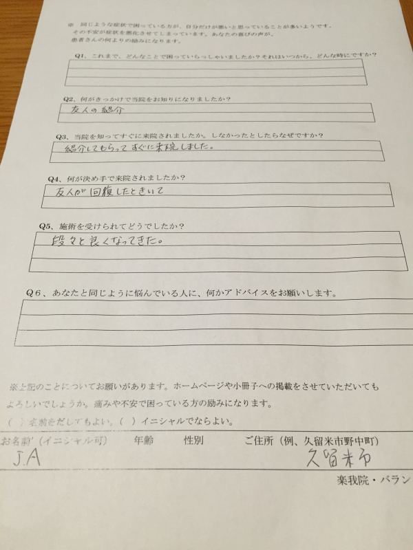 http://www.rakugain.jp/s_IMG_1547.JPG