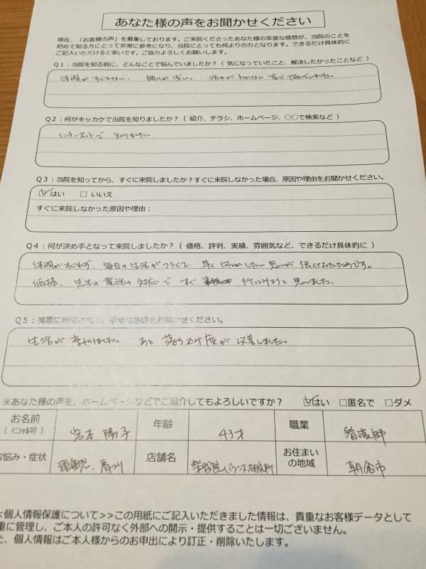 http://www.rakugain.jp/s_IMG_1548.JPG