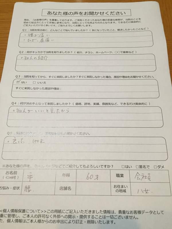 http://www.rakugain.jp/s_IMG_1549.JPG