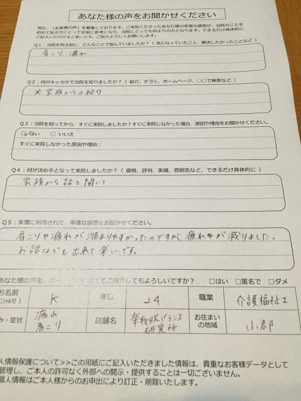 http://www.rakugain.jp/s_IMG_1550.JPG
