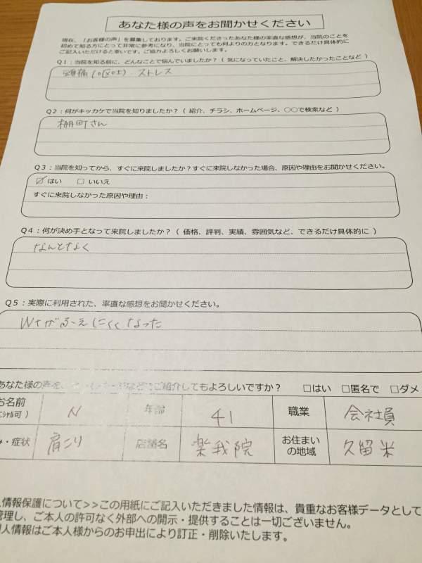 http://www.rakugain.jp/s_IMG_1551.JPG