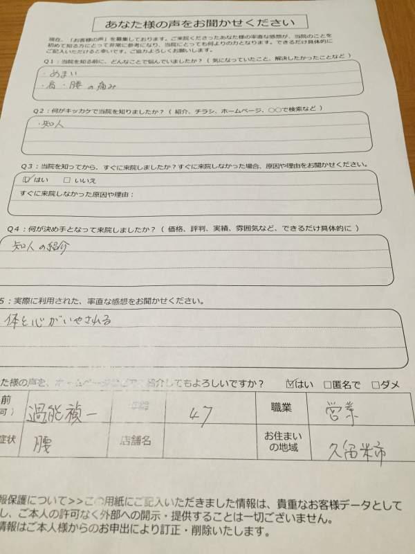 http://www.rakugain.jp/s_IMG_1552.JPG