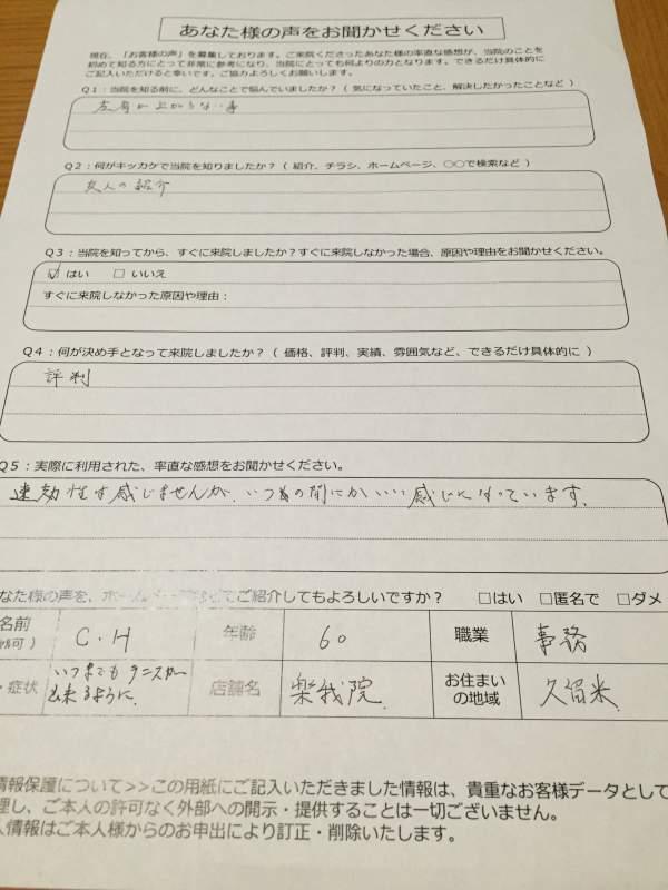 http://www.rakugain.jp/s_IMG_1554.JPG