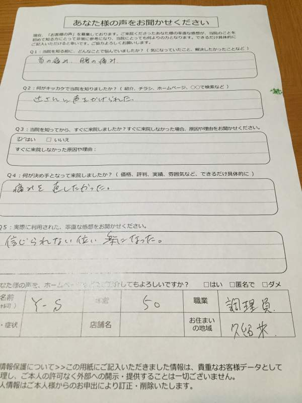 http://www.rakugain.jp/s_IMG_1556.JPG
