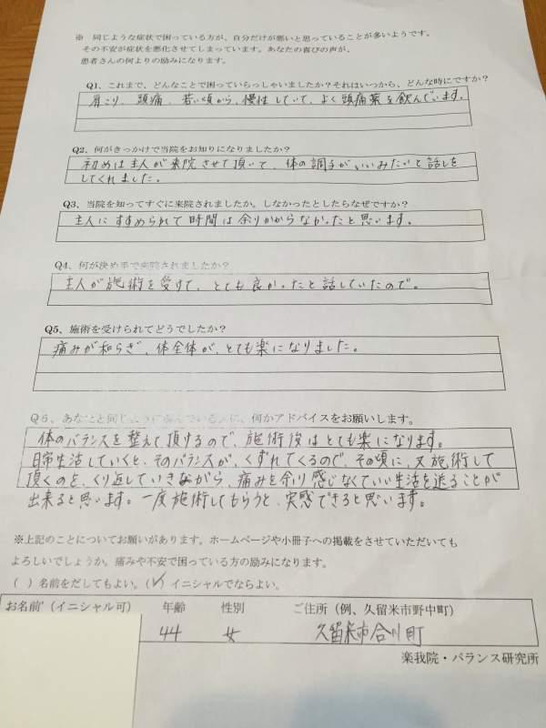 http://www.rakugain.jp/s_IMG_1562.JPG