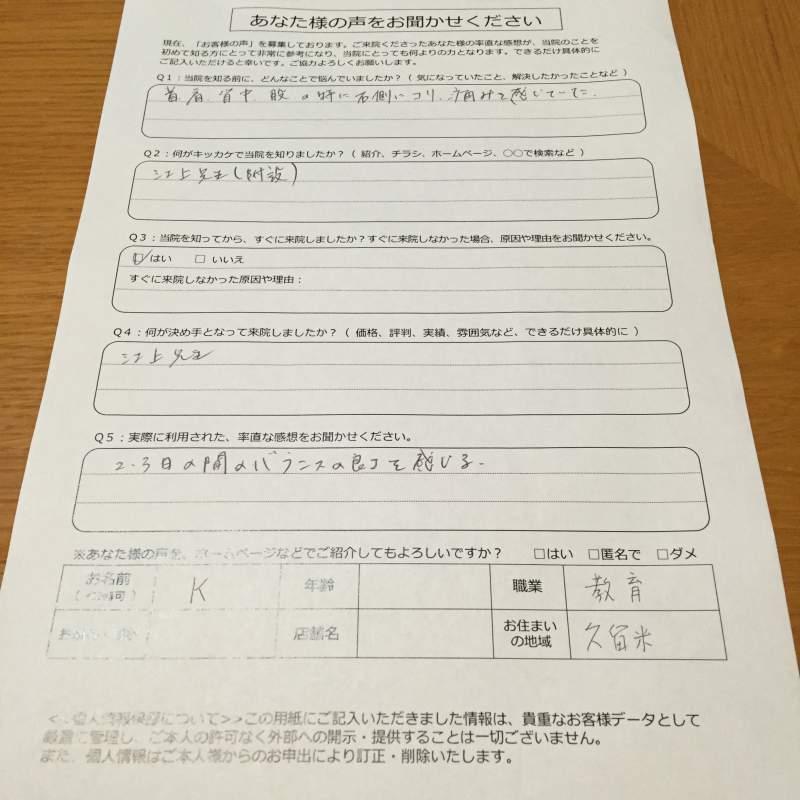 http://www.rakugain.jp/s_IMG_1563.JPG